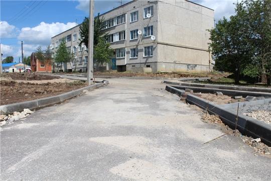 В Цивильском районе реализуется 16 проектов благоустройства дворовых территорий