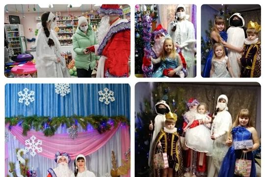 В Алатырском районе подошли к концу новогодние онлайн-акции