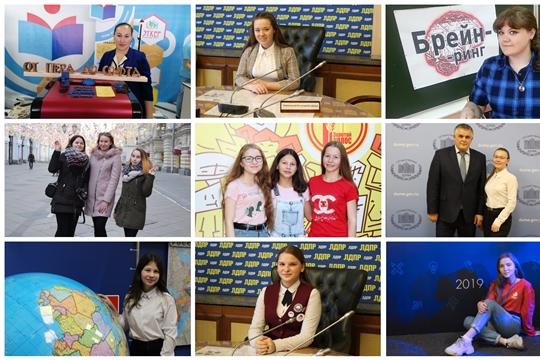 Лучшие представители молодёжи Алатырского района - стипендиаты Главы Чувашской Республики за особую творческую устремленность