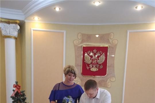 Свадебный сезон Алатырского района успешно открыт