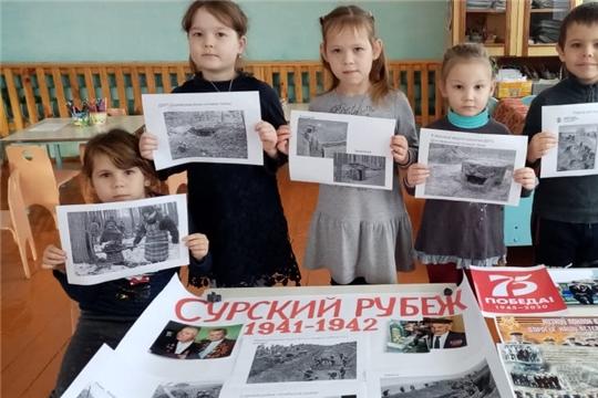 Юные патриоты изучают подвиг строителей Сурского рубежа