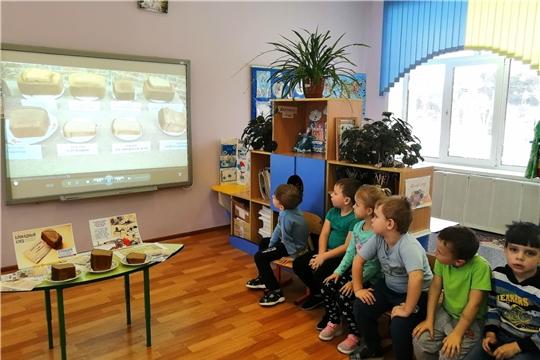 """Всероссийский урок памяти """"Блокадный хлеб"""" в Чуварлейском детском саду """"Колокольчик"""""""