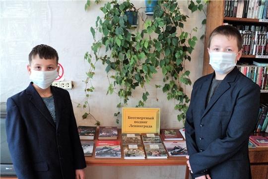 В библиотеках прошли мероприятия ко Дню полного освобождения Ленинграда от фашистской блокады
