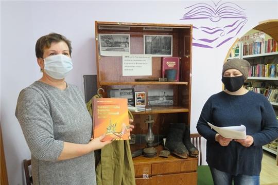 Обзор выставки посвященной подвигу строителей Сурского и Казанского рубежей в Кирской библиотеке