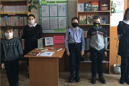 В Алатырском районе прошли мероприятия, посвященные Сталинградской битве