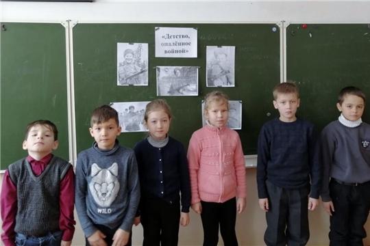 Урок мужества «Детство в военной шинели» прошел в Первомайском поселении