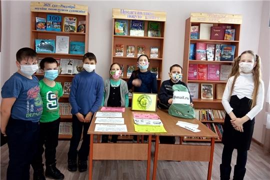 Информационно-познавательный час «Безопасный интернет» в Сойгинской библиотеке