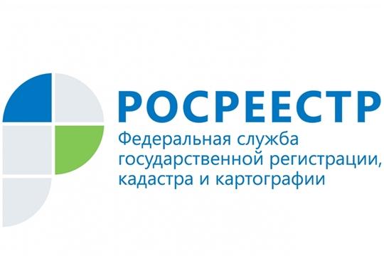 Росреестр проведет проверки земельных участков в Заволжье
