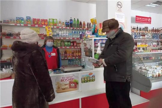 В Алатырском районе продолжается борьба с коронавирусом