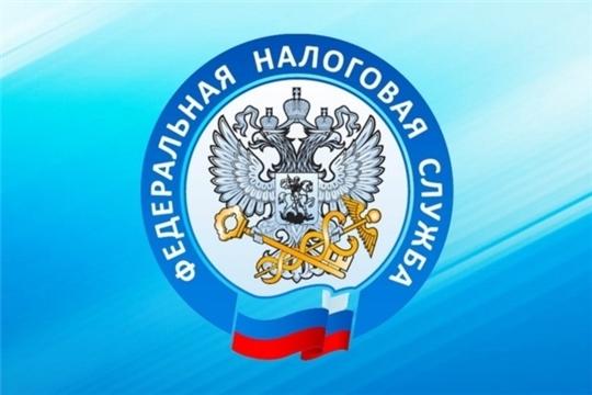 Запущен масштабный проект ФНС России  «Исключение недобросовестного поведения на рынках»