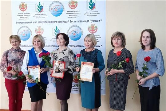 В Алатырском районе выбрали победителя муниципального этапа профессионального конкурса «Воспитатель года Чувашии - 2021»
