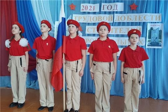 Посвящение в ряды ЮНАРМИИ учащихся Ахматовской средней школы