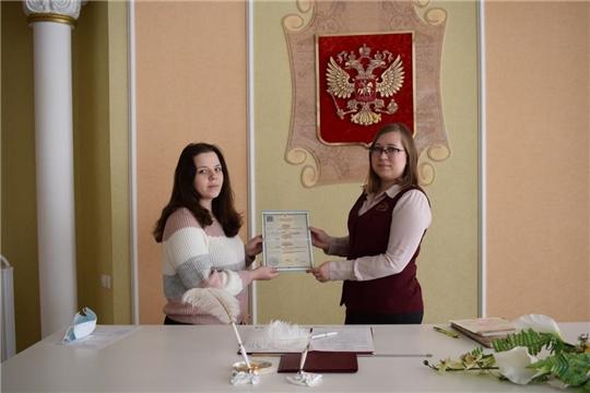 Алатырский район пополнился будущими защитниками Отечества
