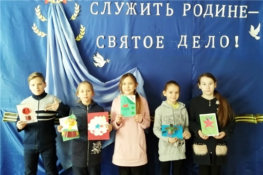 В учреждениях культуры прошли мероприятия, посвященные Дню защитника Отечества