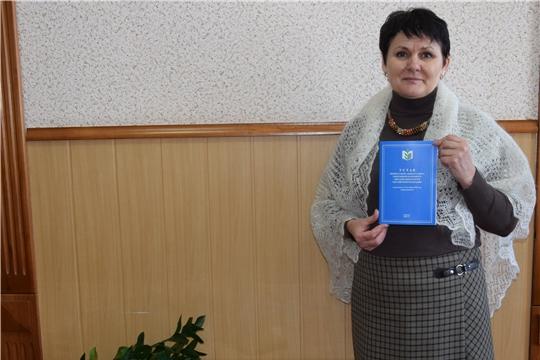 Состоялось заседание Совета Алатырской районной организации Общероссийского профсоюза образования