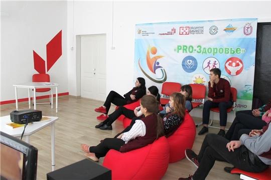В школах Алатырского района вновь прошли киноуроки