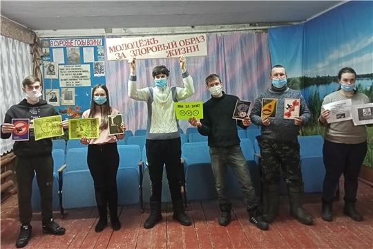 В рамка акции «Молодёжь за здоровый образ жизни» в Междуреченском СДК проведен информационный час