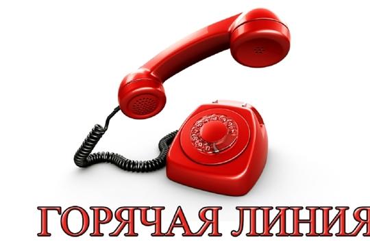 Управление Роспотребнадзора по Чувашской Республике – Чувашии проводит горячую линию по вопросам защиты прав потребителей