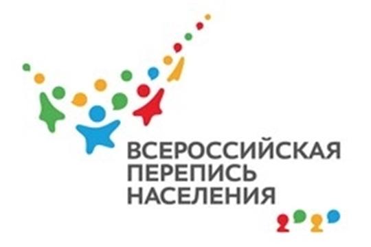 Пятеро чувашских участников вышли в финал конкурса «Я рисую перепись»
