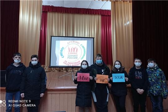 В рамках акции «Сообщи, где торгуют смертью» в Атратском СДК проведен информационный час «Имя беды наркотик»
