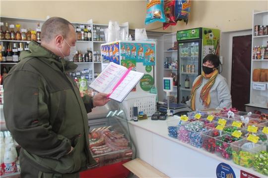 Мобильные группы в Алатырском районе продолжают выявлять нарушителей мер профилактики COVID-19