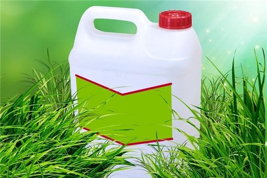 Россельхозцентр напоминает сельхозпроизводителям об ответственности за нарушение порядка утилизации тары из-под пестицидов