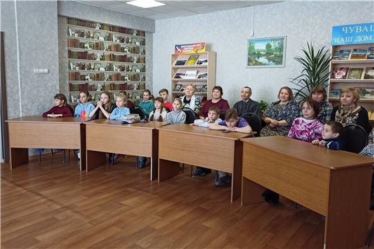 Неделя детской и юношеской книги в библиотеках Алатырского района