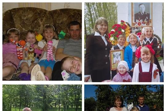 Семья Ершовых победитель муниципальный этап окружного конкурса «Успешная семья Приволжья»