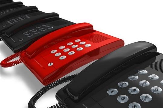 Управление Росреестра по Чувашии проведет марафон горячих телефонных линий