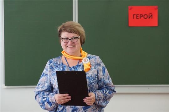 Учитель Ахматовской школы – участник республиканского этапа конкурса профессионального мастерства «Учитель года Чувашии – 2021»