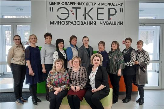 Педагоги Алатырского района побывали в центре «Эткер»