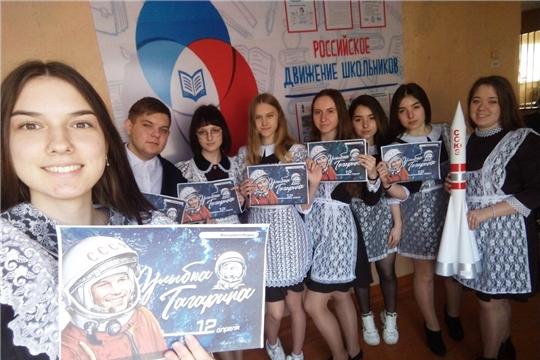 В школах Алатырского района прошли мероприятия, посвященные Дню космонавтики