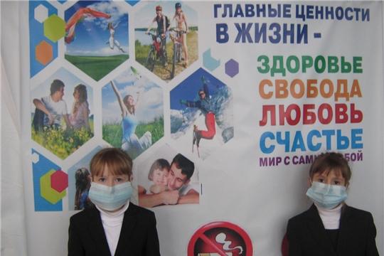 Урок здоровья «Сохраним свое здоровье» в Миренской сельской библиотеке