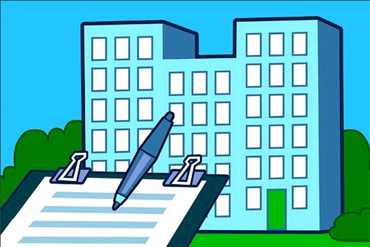 Росреестр о важности постановки многоквартирного дома на кадастровый учет