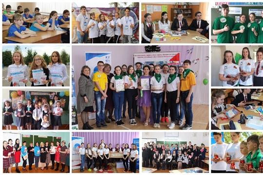 Волонтерский штаб Алатырского района - лучший среди муниципальных штабов районов Чувашии