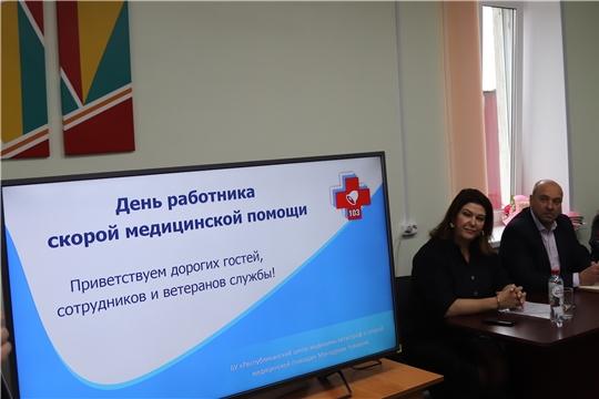 Торжественное мероприятие, посвященное Дню работника скорой медицинской помощи