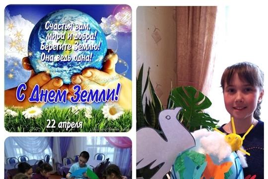 В Октябрьском СДК отметили Международный День Земли