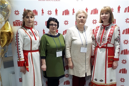 Делегация библиотекарей Алатырского района приняла участие на Межрегиональном форуме «От публичной – до национальной»
