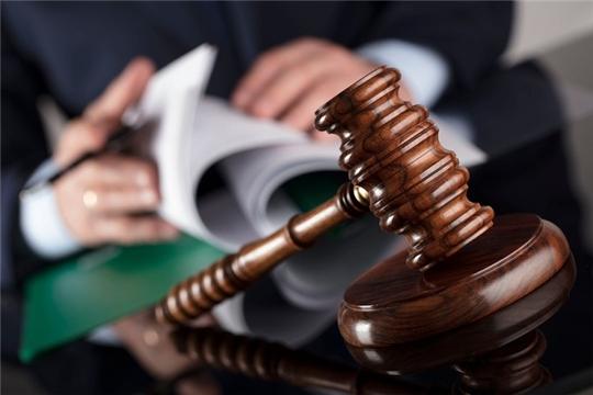 Пополнись ряды дисквалифицированных арбитражных управляющих из Чувашии