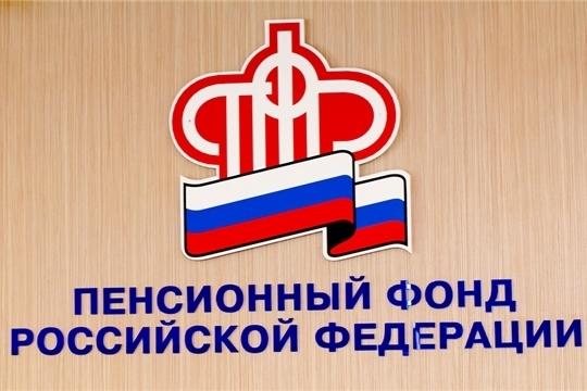 В Чувашской Республике с начала года выдано более 1,5 тыс. сертификатов в проактивном режиме