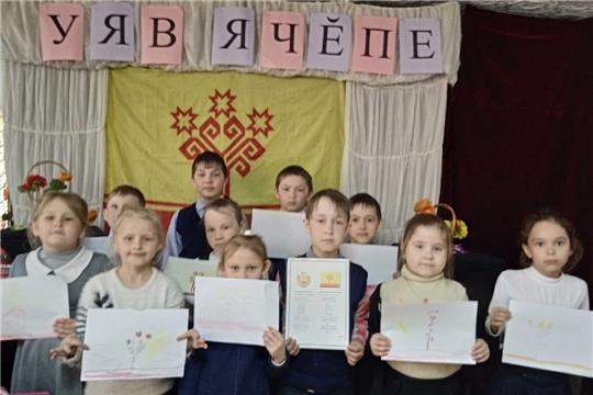 День государственных символов Чувашской Республики в библиотеках района