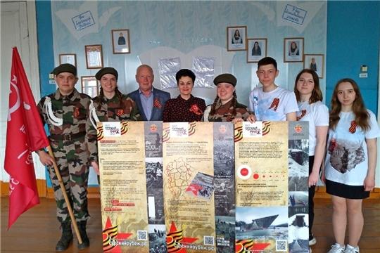В Алатырском районе стартовала традиционная Всероссийская акция «Георгиевская ленточка»