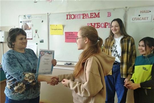 Мероприятия, посвященные Дню молодого избирателя в библиотеках района