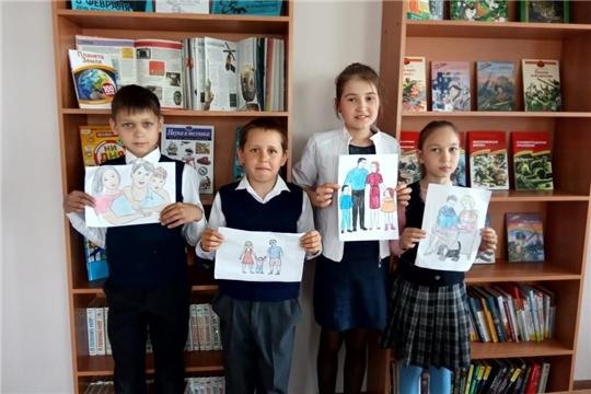 Международный день семьи в библиотеках Алатырского района