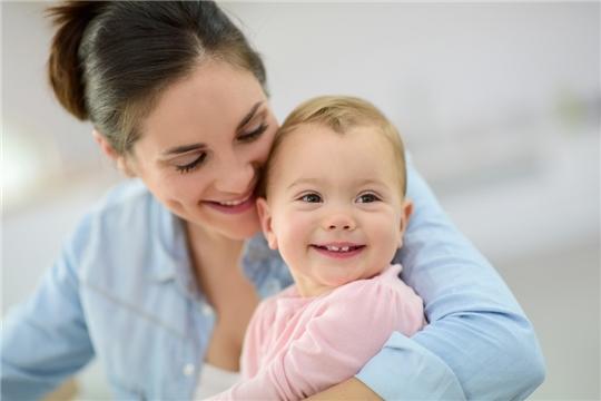 Выплата пособия на первого ребенка семьям г.Алатырь и Алатырского района