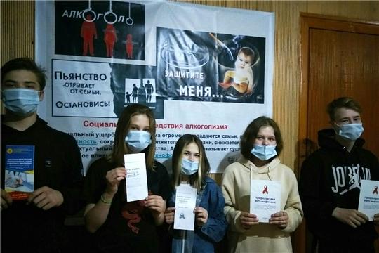 Мероприятия в учреждениях культуры к Всемирному дню памяти жертв СПИДа