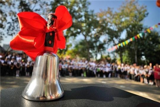 В школах Алатырского района пройдут торжественные мероприятия, посвящённые «Последнему звонку»