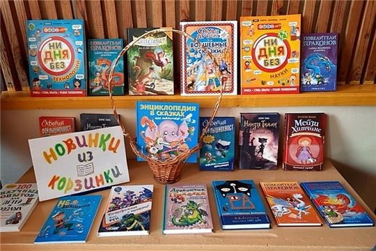 Библиофреш «Новинки из книжной корзинки» в Алтышевской сельской библиотеке