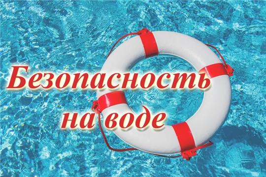 Памятка о безопасности на водоёмах в летний период. Основные правила безопасного поведения на воде