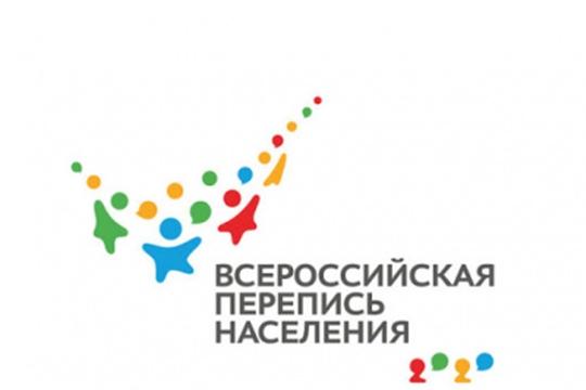 Статистический отдел ООН рекомендовал изменить процедуры переписи населения